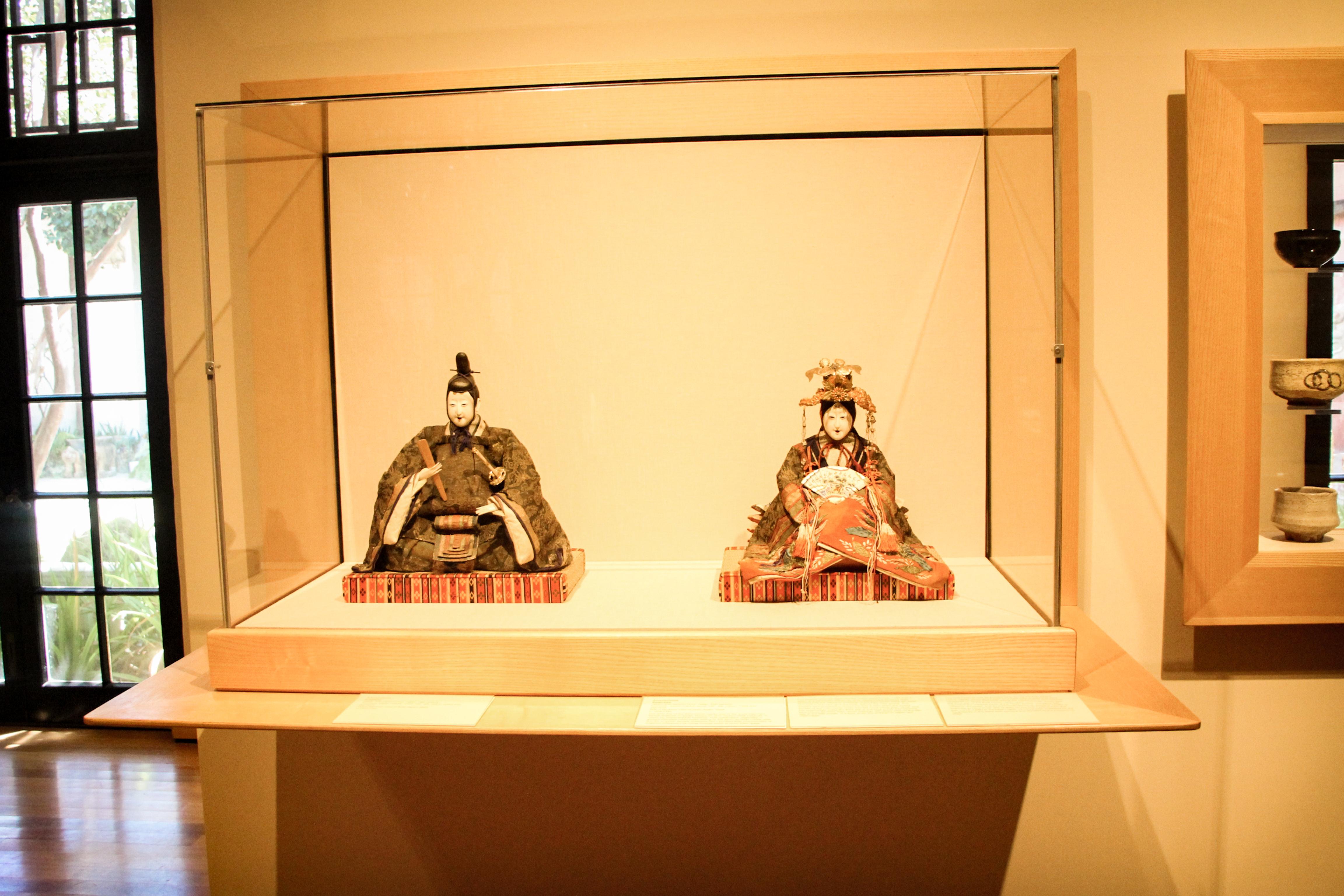 Arte asiática Honolulu Museum of Art